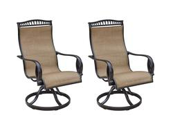 Backyard Creations Afton Hills Swivel Rocker Dining Patio Chair 2 Pack