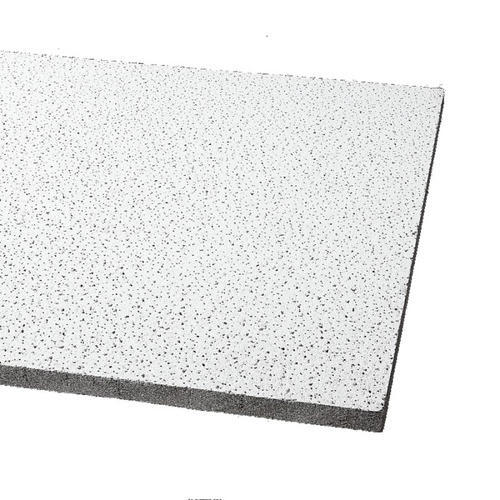 Armstrong 174 Fire Guard 2 X 4 Fine Fissured Square Lay In
