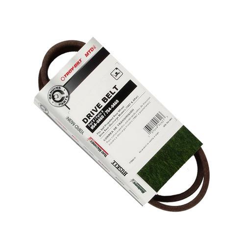 GZD Supplies for Lawn BOY 602957 Replacement Belt Belts Power ...
