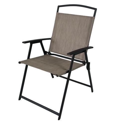 Miraculous Guidesman Folding Patio Chair At Menards Machost Co Dining Chair Design Ideas Machostcouk