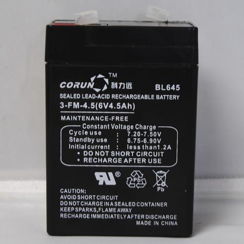 Smart Electrician 6-Volt 4 5Ah Lead Acid Battery at Menards®