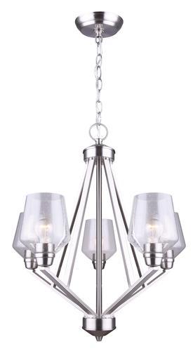 Patriot Lighting Caylon 5 Light Brushed Nickel Chanderlier At Menards