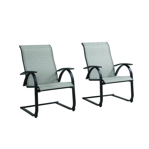 Backyard Creations® Lakeview Spring Dining Patio Chair   2 ...