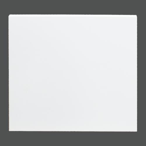 White Kitchen Cabinets At Menards: KLËARVŪE Cabinetry® Cabinet Door At Menards®