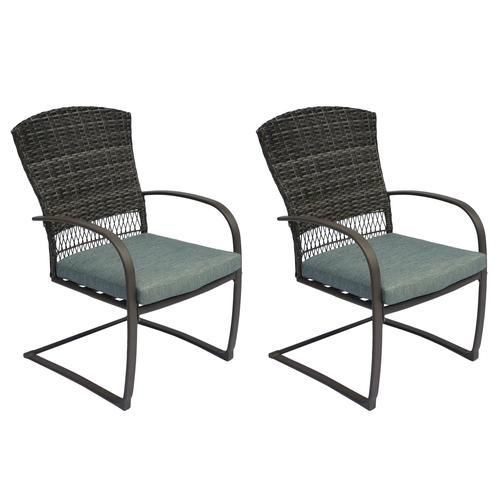 Backyard Creations® Windon Park Spring Action Dining Patio ...