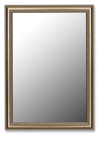 "Hitchcock Butterfield  Georgian Beaded 16.25""W x 34.25""H Silver Framed Mirror"