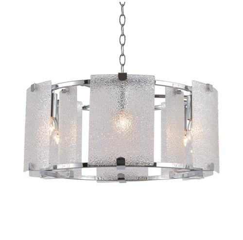Hunter Lighting Rion 6 Light Chrome Chandelier At Menards