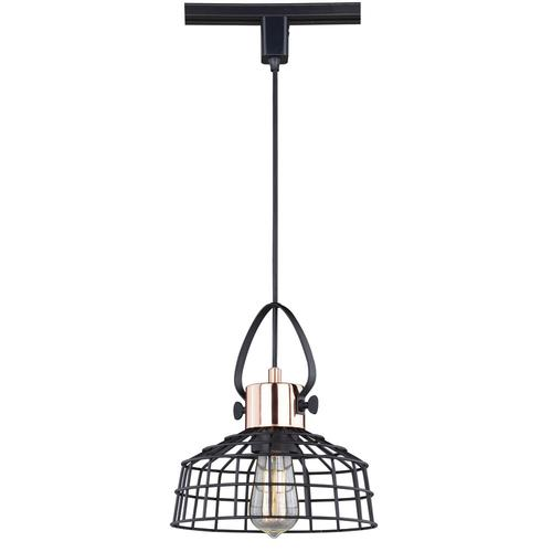 Patriot Lighting Ammon 1 Light Track Pendant At