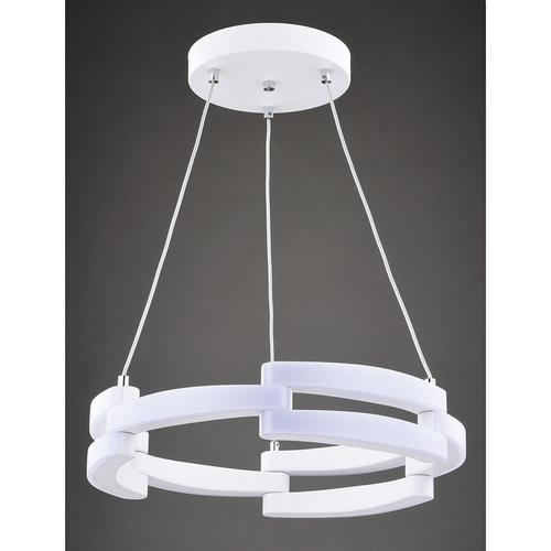 Zane White Integrated Led Pendant At