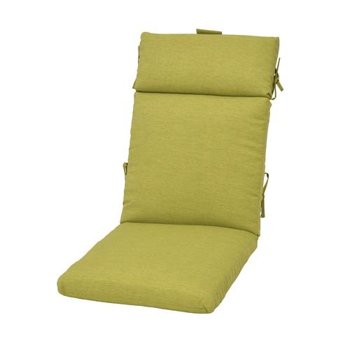 Backyard Creations™ Karina Solid High Back Patio Chair ...