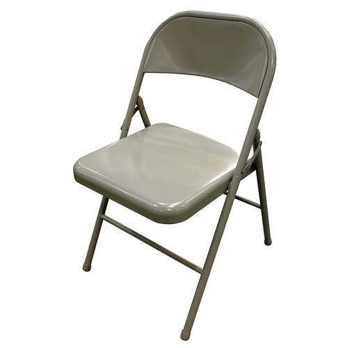 Pdg Steel Folding Chair At Menards