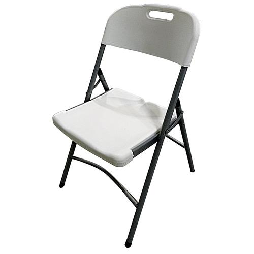 Cool Pdg Heavy Duty Resin Folding Chair At Menards Alphanode Cool Chair Designs And Ideas Alphanodeonline
