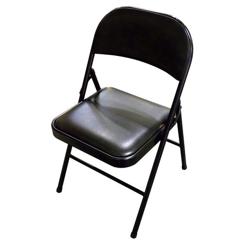 Cool Pdg Vinyl Padded Folding Chair At Menards Pabps2019 Chair Design Images Pabps2019Com