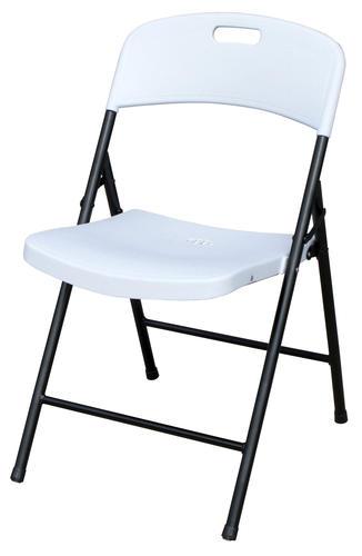 Wondrous Pdg White 18 Folding Injection Mold Resin Chair At Menards Creativecarmelina Interior Chair Design Creativecarmelinacom