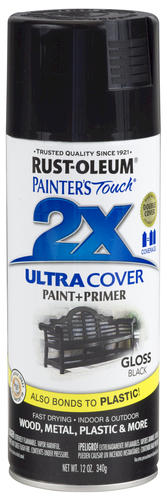 Rust-Oleum® Painter's Touch® 2X Ultra Cover® Gloss Spray