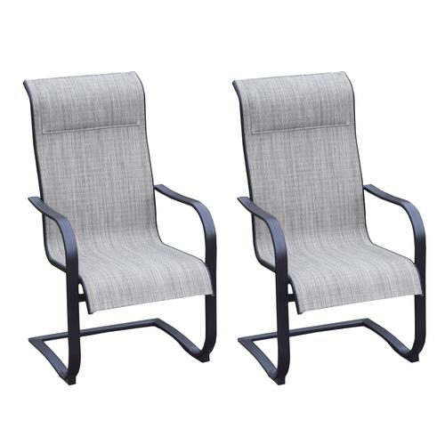 Spring Action Dining Patio Chair