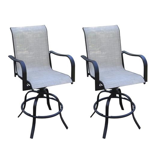 Merveilleux Backyard Creations® Hamilton High Dining Patio Chair   2 Pack
