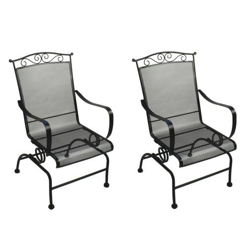 Backyard Creations Wrought Iron Spring Action Dining Patio