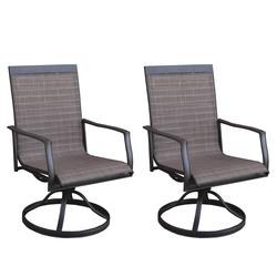 Patio Chairs & Seating at Menards®