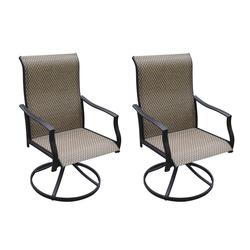 Astounding Patio Chairs Seating At Menards Bralicious Painted Fabric Chair Ideas Braliciousco