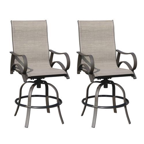 Backyard Creations® Camden Swivel High Dining Patio Chair